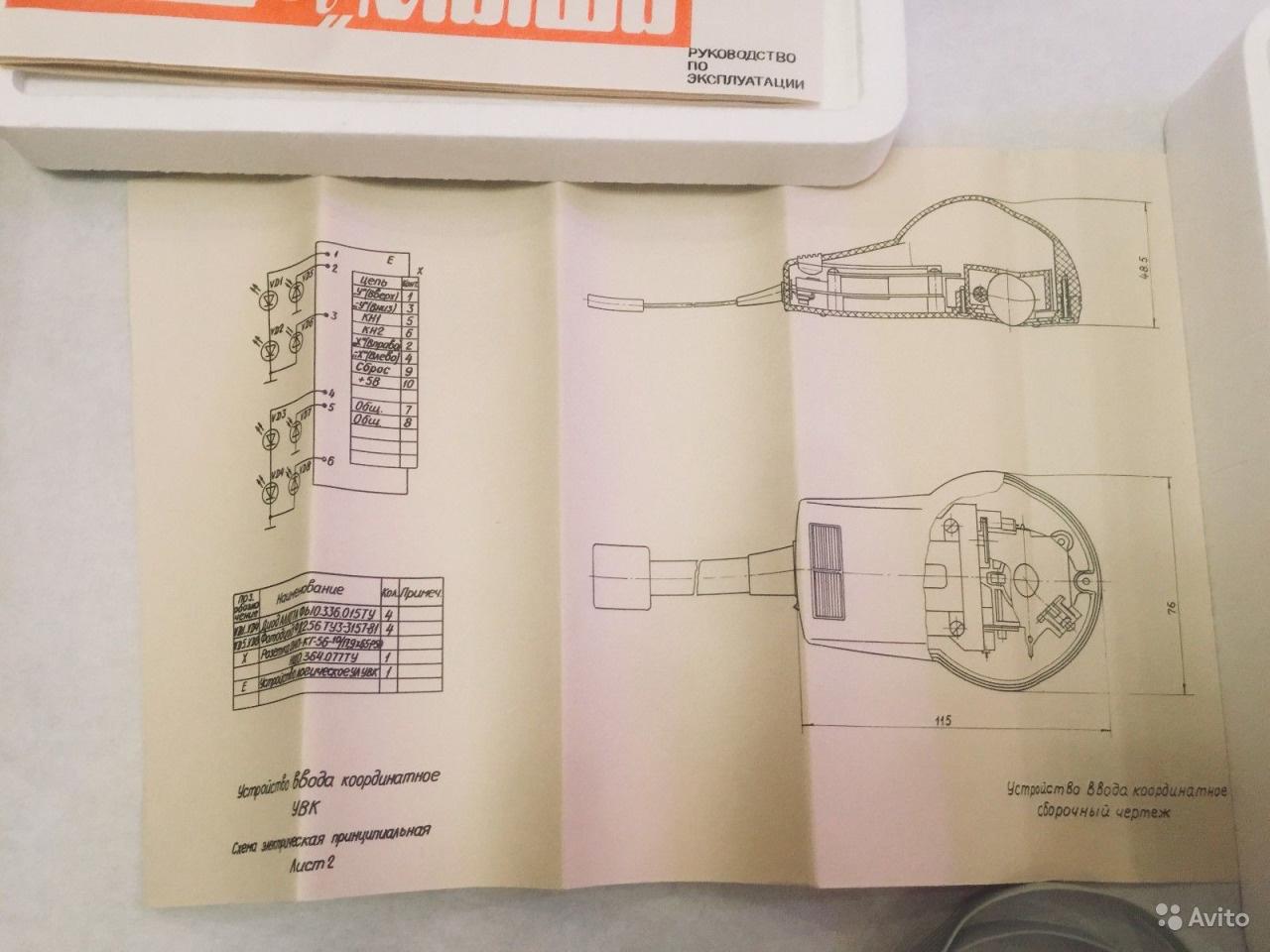 Ретро компьютерная мышь из СССР. «Марсианка».